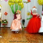 photo_1547925499